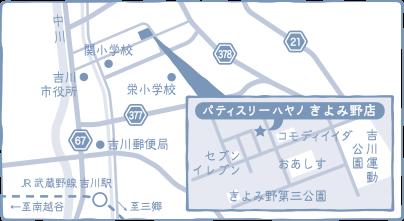 きよみ野店地図