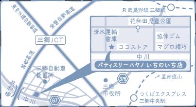 1no1店地図
